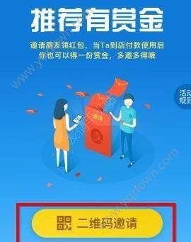 支付宝扫码领红包怎么用?支付宝扫码领红包在哪?[多图]图片1