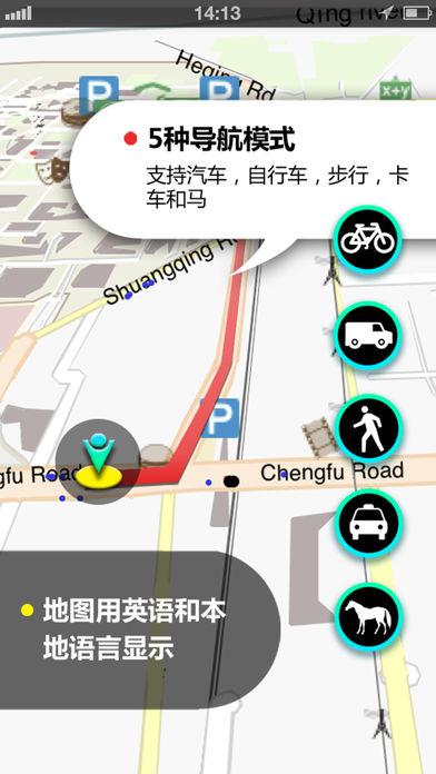 柬埔寨地图截图2