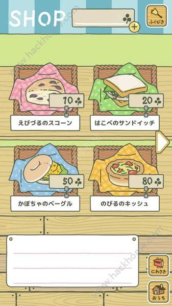 旅行青蛙截图2