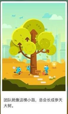 蚂蚁森林合种树有哪几种?支付宝蚂蚁森林合种树类型[多图]图片4