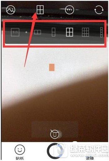 b612咔叽怎么拼图 b612咔叽相机拼图教程