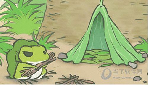 旅行青蛙帐篷是一次性的吗