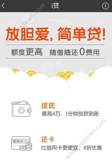 平安i贷客服电话多少?平安i贷客服电话提供[图]图片1