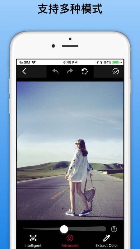 照片视频去水印app截图2