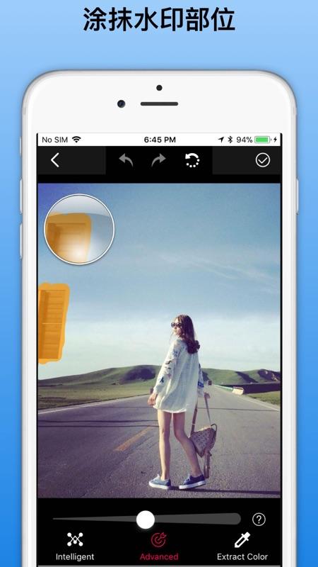 照片视频去水印app截图1