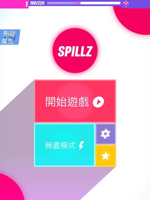 """《SPILLZ》评测:""""叠叠高""""式的另类消除"""