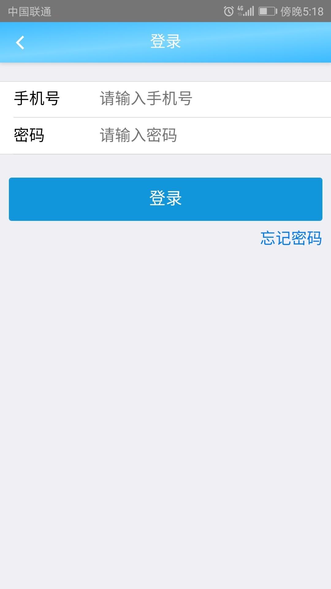天天渔app截图4