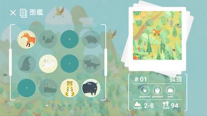 荒漠乐园电脑版截图3