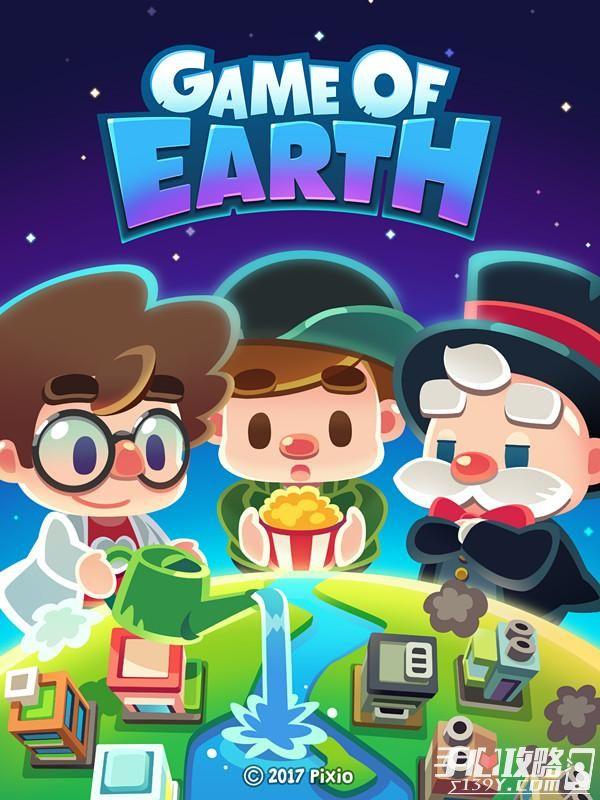 地球游戏评测:每一个抉择都很艰难1