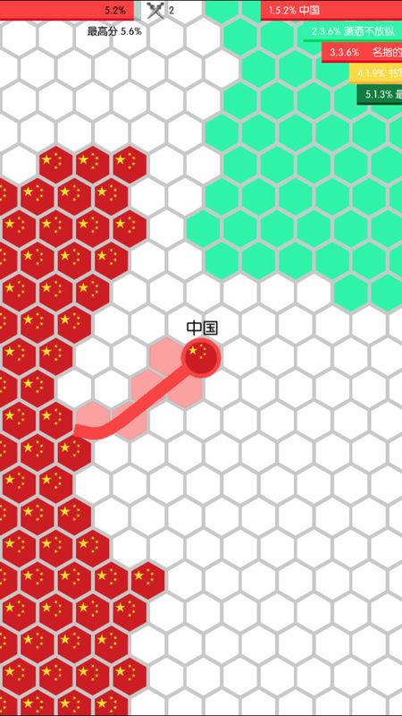 圈地围城大作战截图3