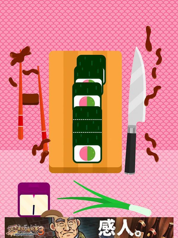人人都可以是食神!休闲小品《食神寿司》上线