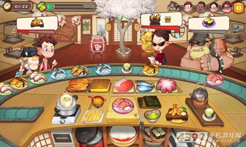烹饪冒险截图4