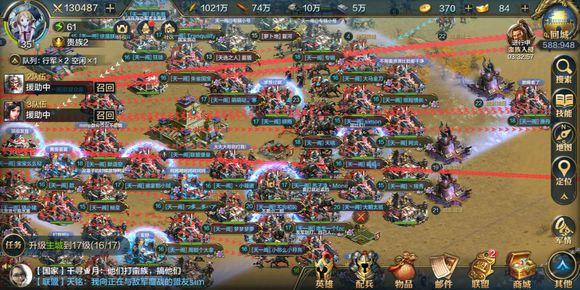我的王朝南蛮入侵怎么打 南蛮入侵高分技巧图片1