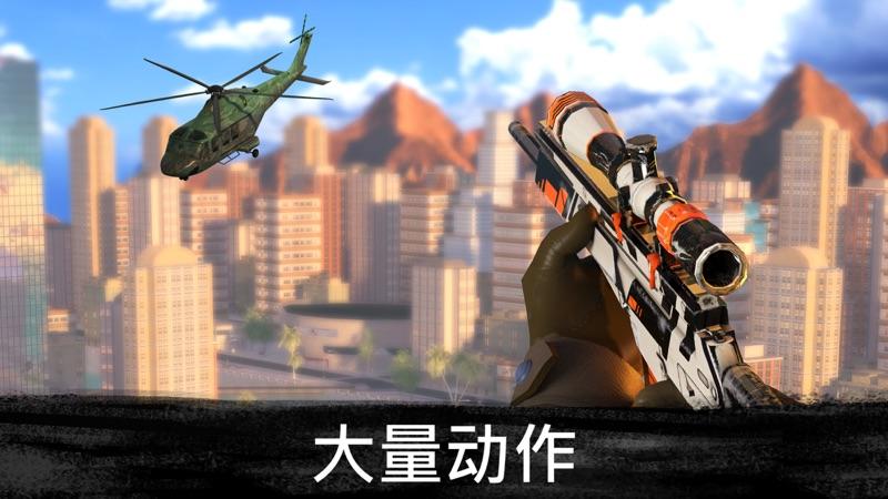 狙击行动代号猎鹰截图1