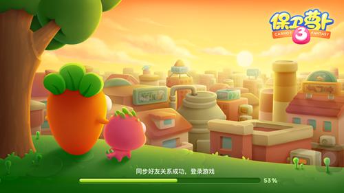 《保卫萝卜3:新世界》评测:和好友一起保卫萝卜!