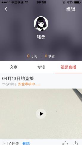 北京时间app中看自己发布视频的具体操作方法