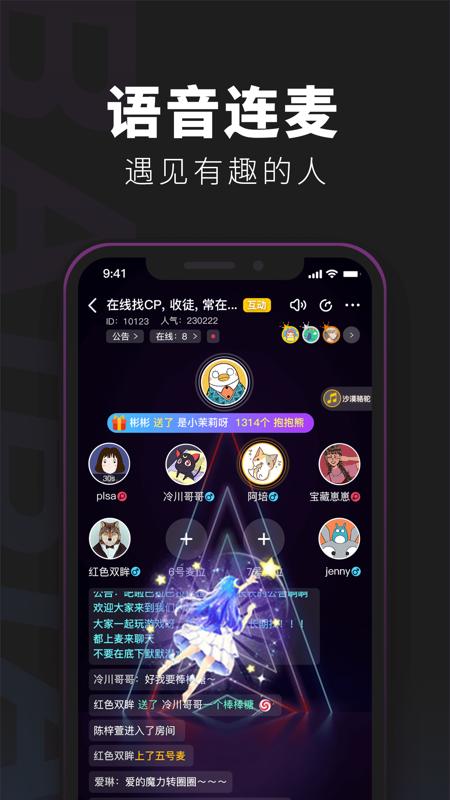 百变大侦探app截图3