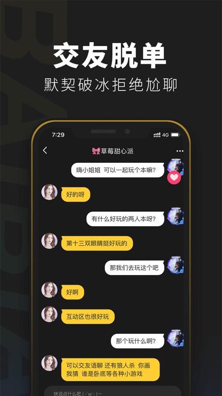 百变大侦探app截图4