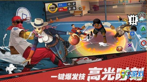 潮人篮球有什么玩法 潮人篮球特色玩法介绍