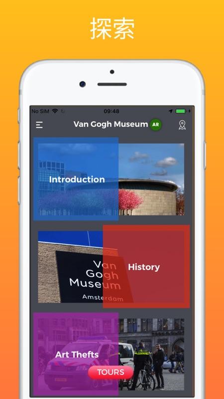 梵高博物馆app截图3