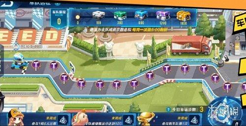 QQ飞车手游车队赛车队远征怎么玩 远征玩法宝箱获得技巧
