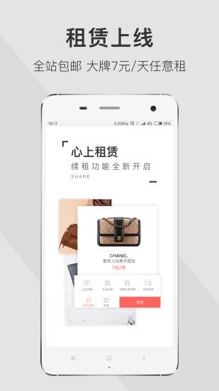 心上app