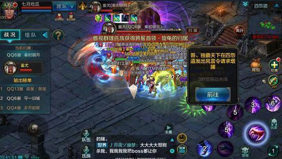 《QQ华夏手游》评测 全新版本全新体验