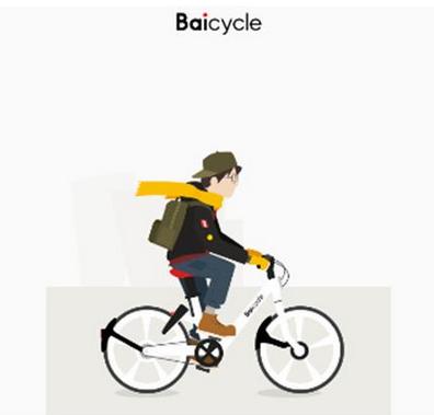 将小白单车app与支付宝绑定的具体流程介绍