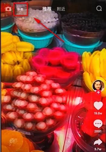抖音app拍摄故事的具体步骤介绍