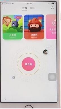 手机百度app中找到小游戏的具体操作方法