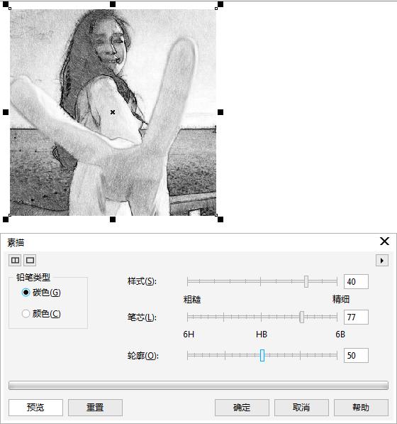 使用CorelDRAW将图片转成手绘素描的图文教程