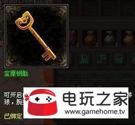 倩女幽魂手游宝匣钥匙怎么获得?宝匣钥匙获得方法介绍