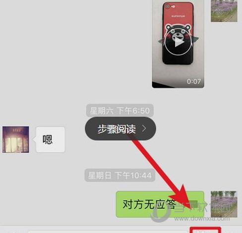 微信怎么自己做表情包