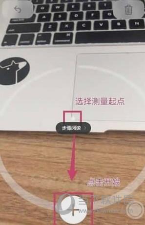 抖音怎么用测距仪
