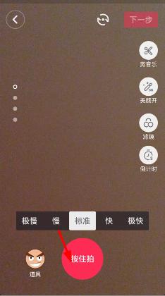 使用抖音APP进行抖屏的简单操作