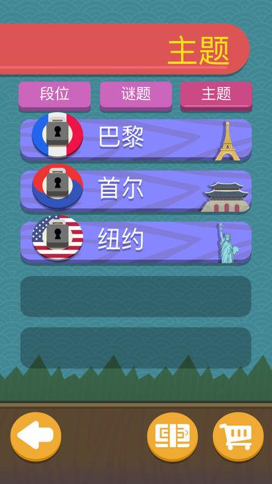 寿司华容道电脑版截图2