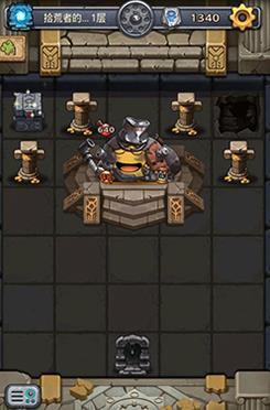 不思议迷宫拾荒者试炼攻略 拾荒者试炼流程介绍[图]图片1