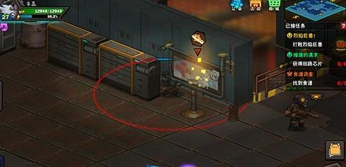 生存日记修复告示板攻略 告示板地点位置介绍[多图]图片1