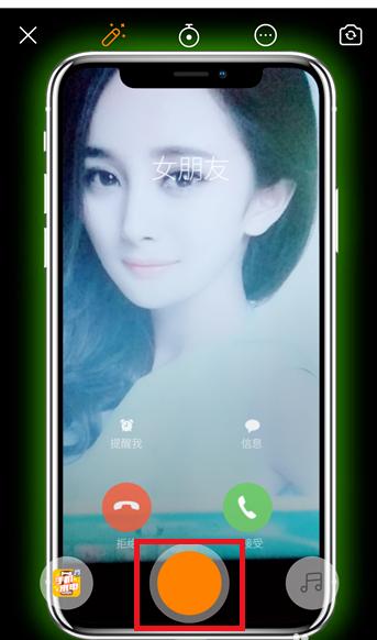 快手App中拍摄出明星来电视频的详细操作过程