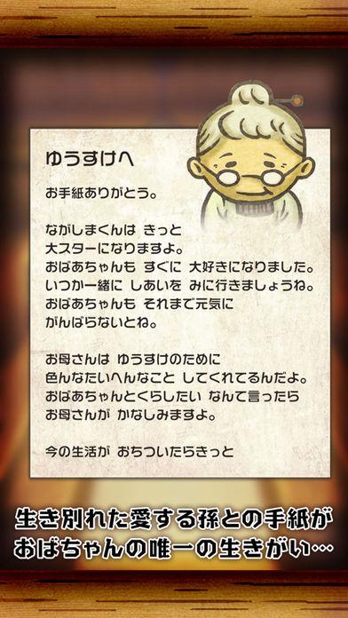 昭和食堂物语电脑版截图4