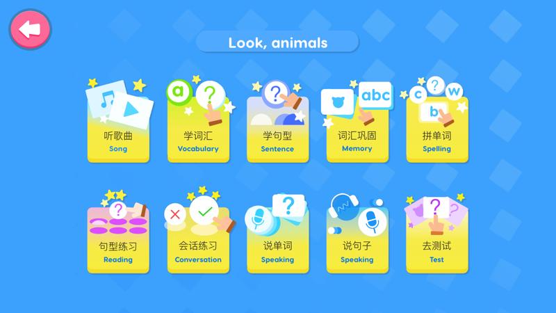 小小英语L3 app截图1