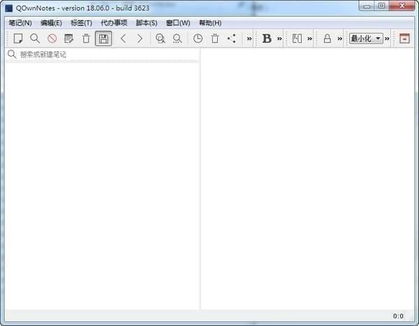 事务笔记管理截图1
