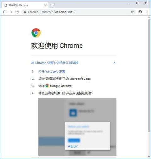 Chrome Canary金丝雀版截图1