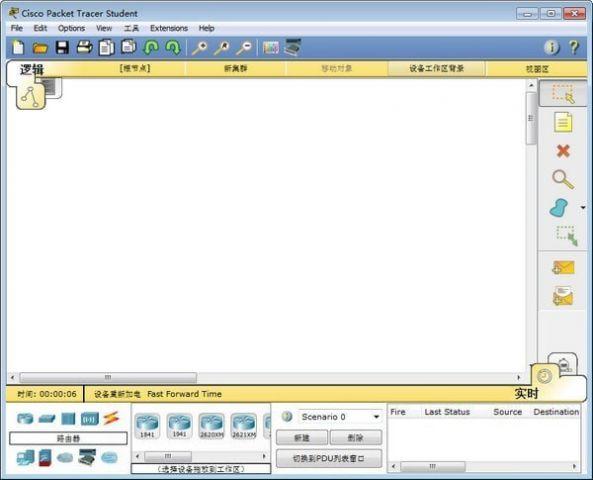 思科路由器模拟软件截图1