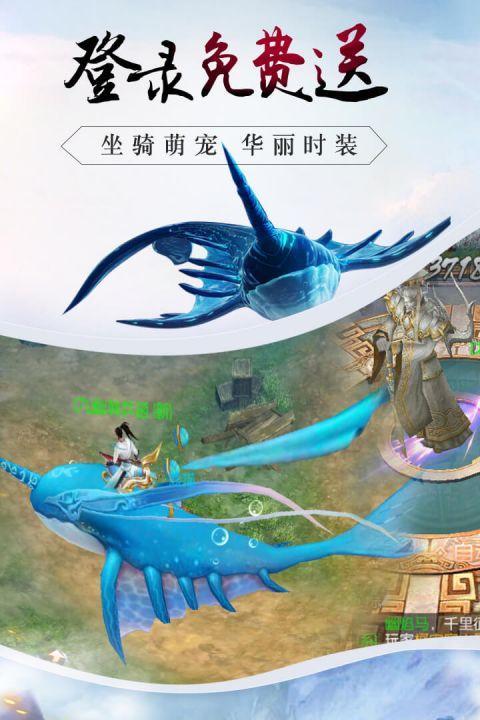 龍征七海截圖1