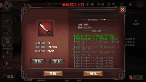 Screenshot_2016s07s28s05s21s55_com.wanmei.ff.uc.png