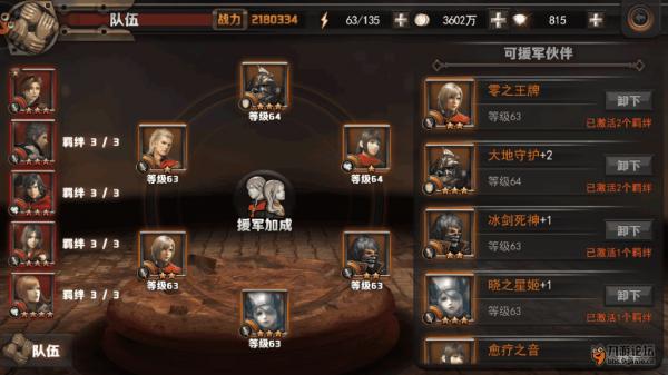 Screenshot_2016s07s28s05s29s33_com.wanmei.ff.ucss1s.png