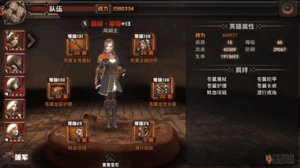 Screenshot_2016s07s28s05s21s20_com.wanmei.ff.uc.png