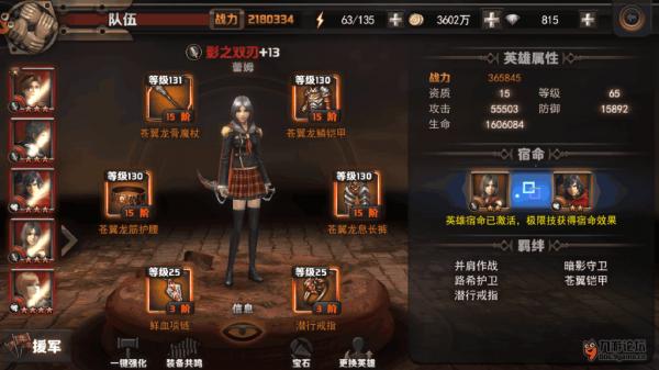 Screenshot_2016s07s28s05s28s27_com.wanmei.ff.ucss1s.png
