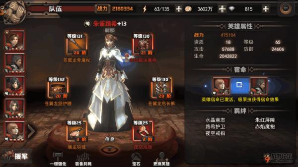Screenshot_2016s07s28s05s28s37_com.wanmei.ff.ucss1s.png